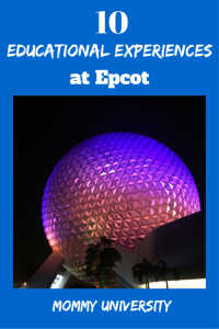 Educational Experiences at Epcot