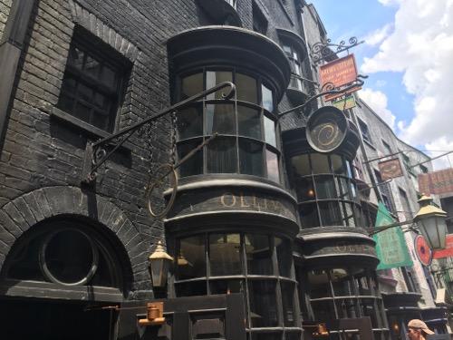 Ollivander's Wand Shop