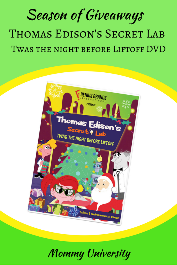 Season of Giveaways Thomas Edison DVD