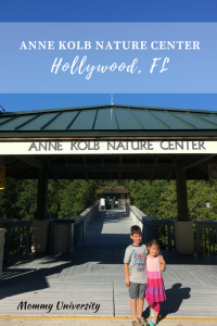 Anne Kolb Nature Center Hollywood Florida