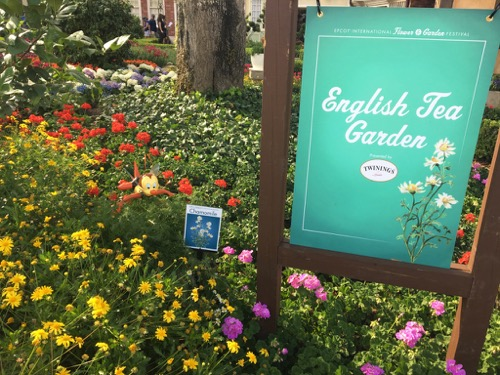 English Tea Garden in Epcot