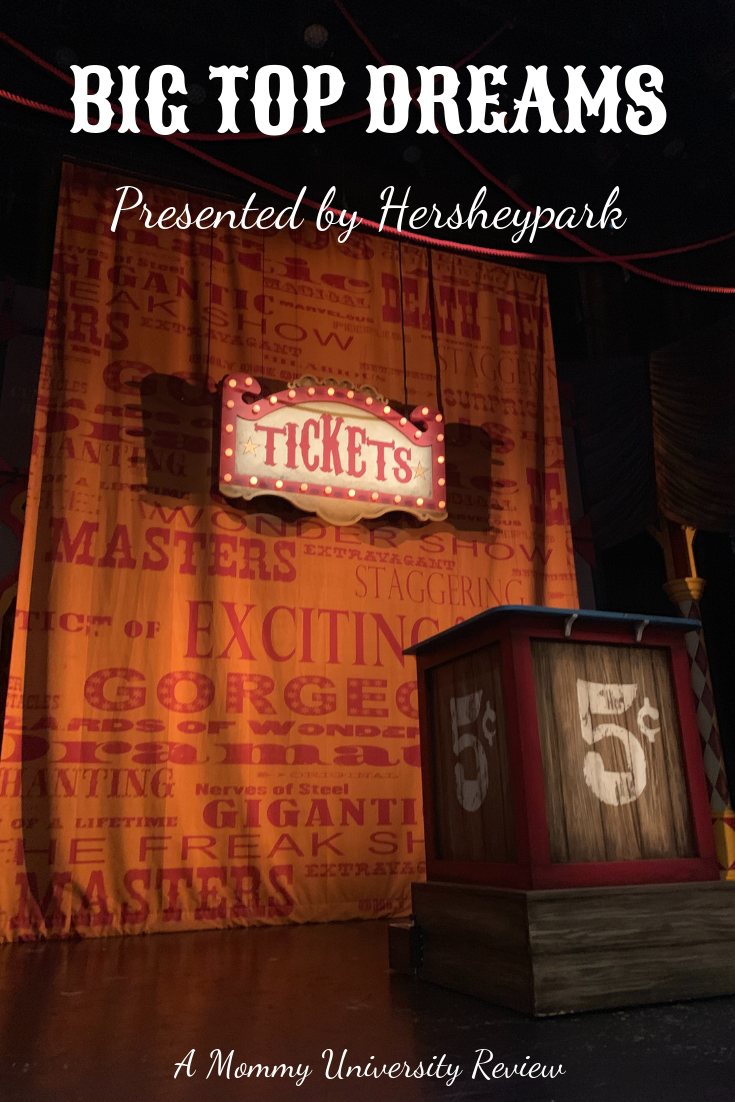 Big Top Dreams presented by Hersheypark-2